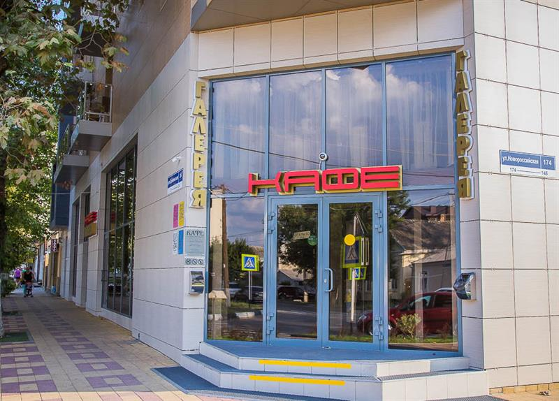 Кафе Галерея Анапа