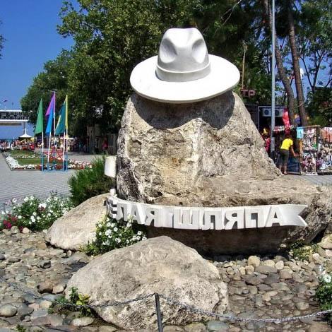 Анапа Белая Шляпа