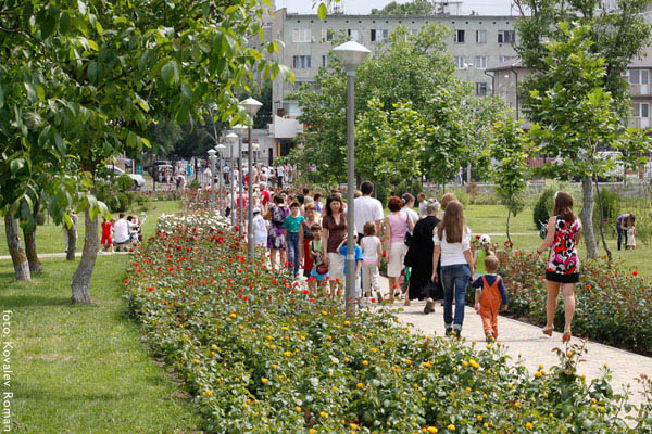 Анапа Ореховая роща парк фото