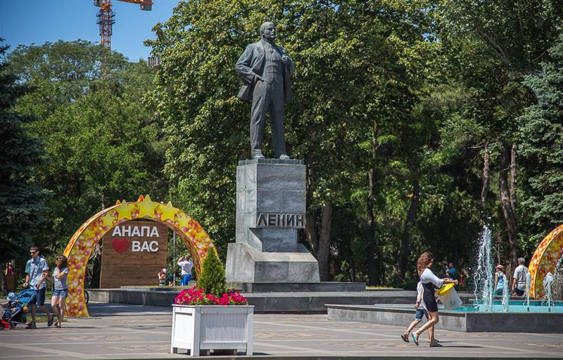 Сквер Гудовича Анапа фото