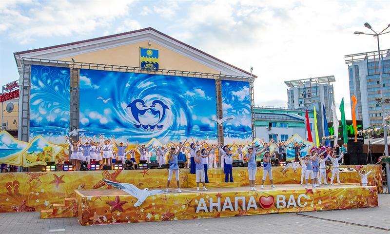 Синеокая Анапа