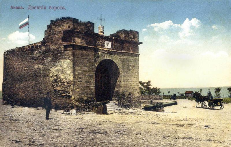 Анапа русские ворота