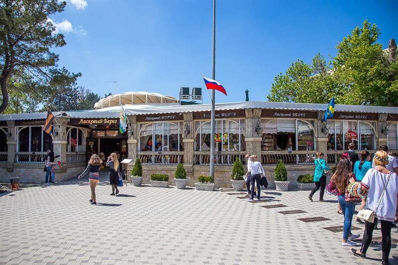 Анапа кафе Ласковый берег фото