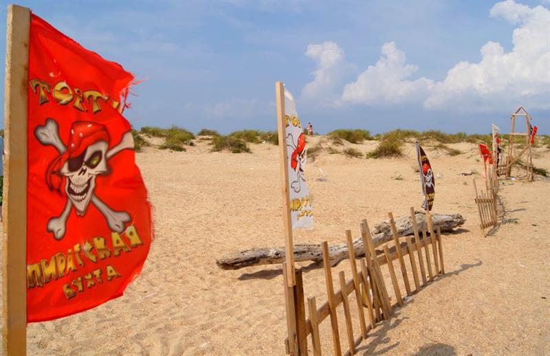 Пляж Тортуга Витязево