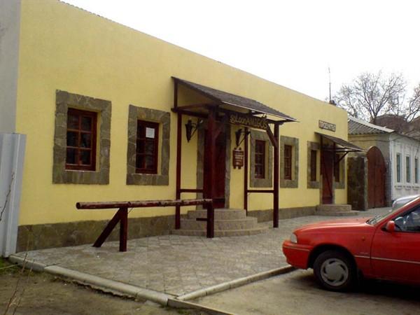 Анапа бары