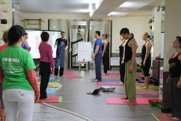Йога-центр