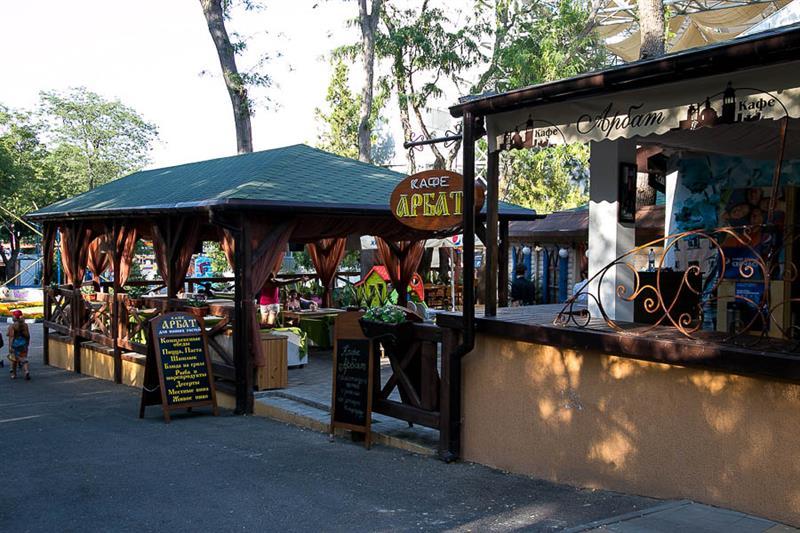 Кафе Арбат Анапа
