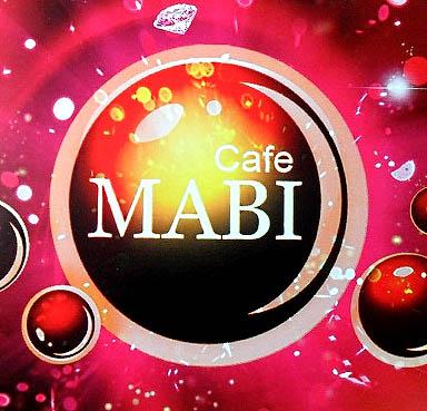 Кафе «Маби»