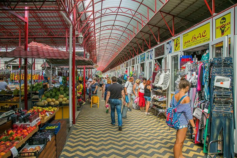 Анапа рынки