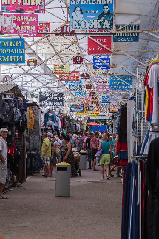 Северный рынок Анапа