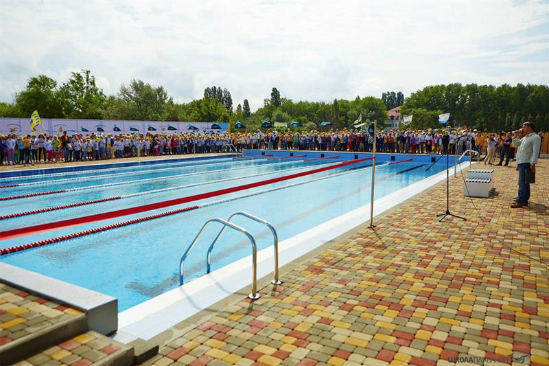 Вита бассейн