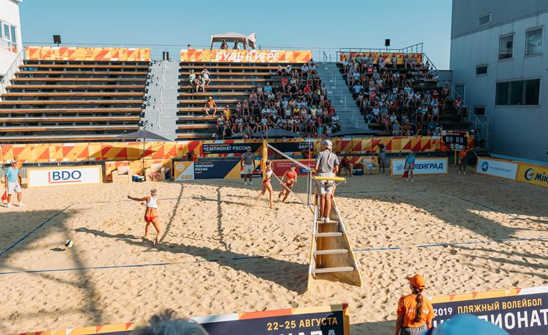 Анапа пляжный волейбол чемпионат России