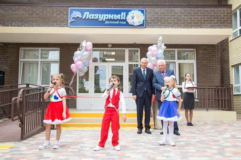 Анапа новый детский сад