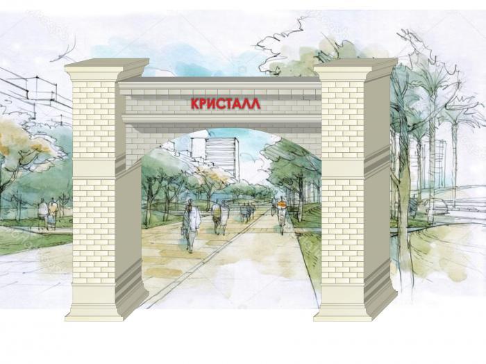 Дизайн арки Анапа