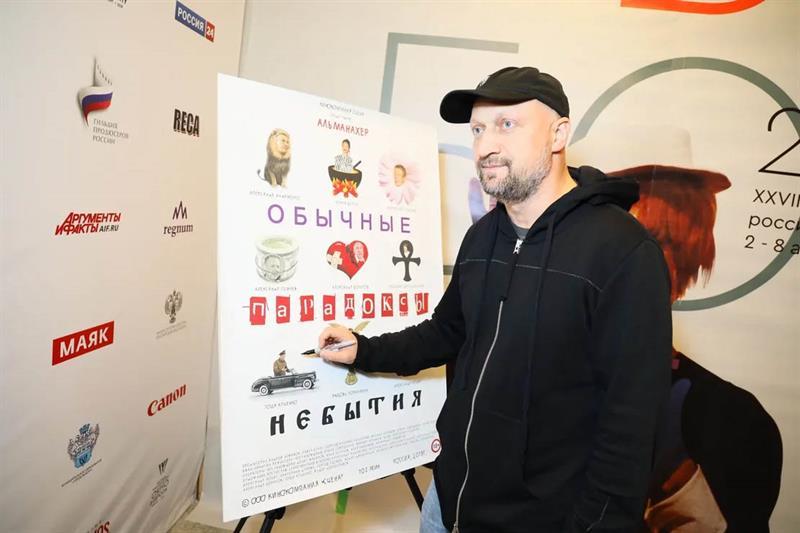 Анапа Гоша Куценко
