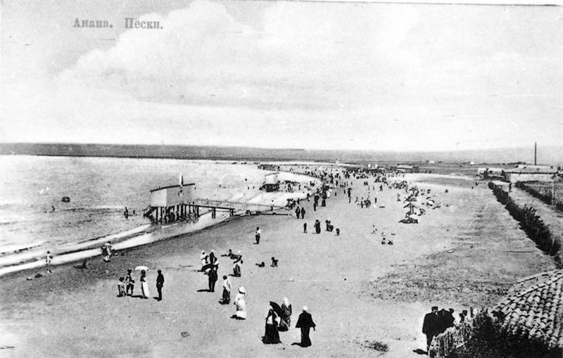 Старый пляж