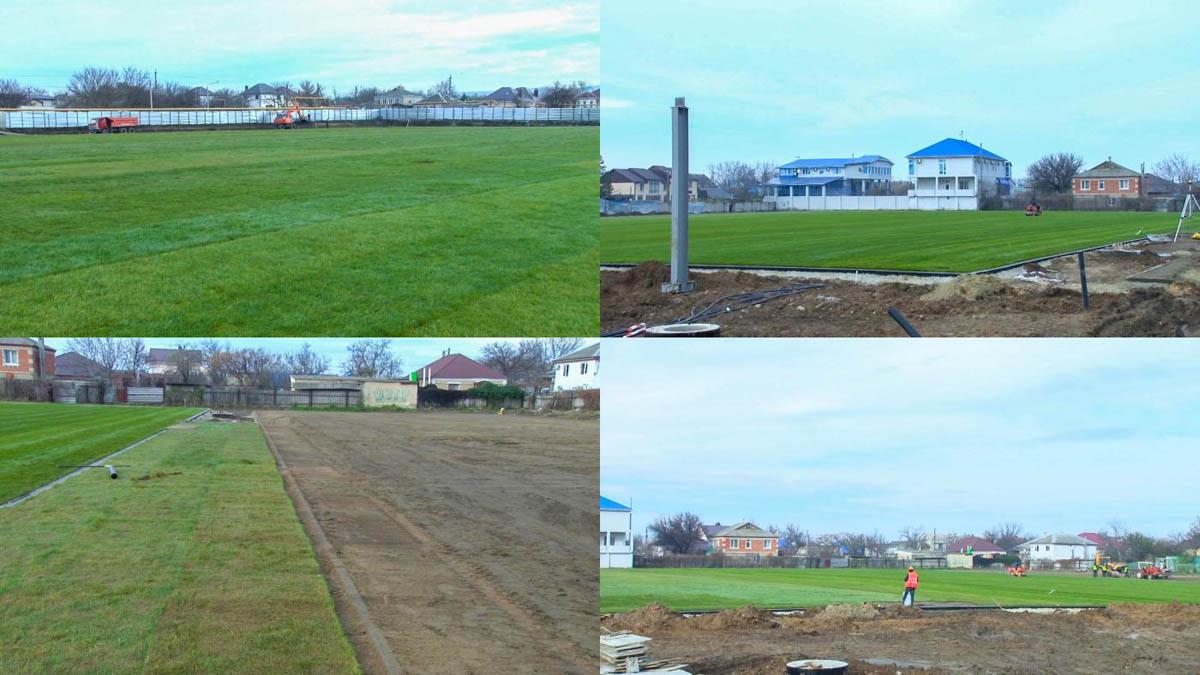 Тренировочная база по футболу в Анапе