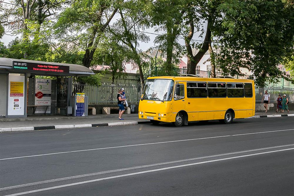 Анапа транспорт