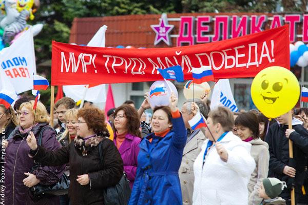 Анапа парад первого мая