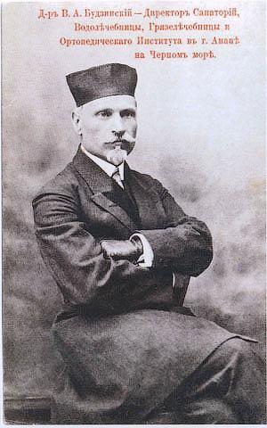 Анапа Будзинский