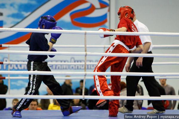 Анапа кик-бокс