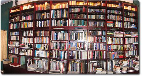 Анапа библиотека