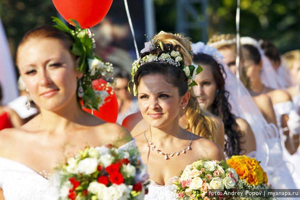 Анапа Невесты