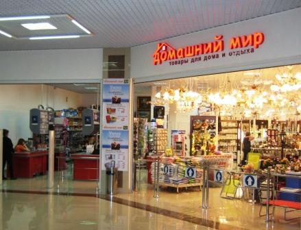 Анапа торговый центр