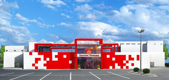 Красная площадь в Анапе.