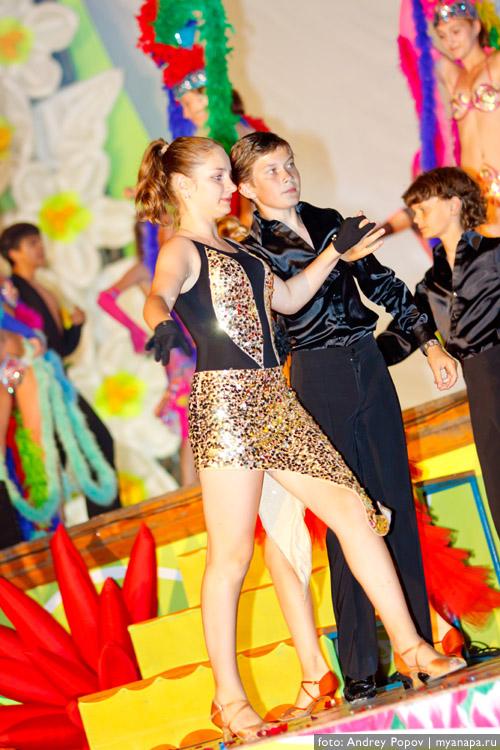 Анапа танец