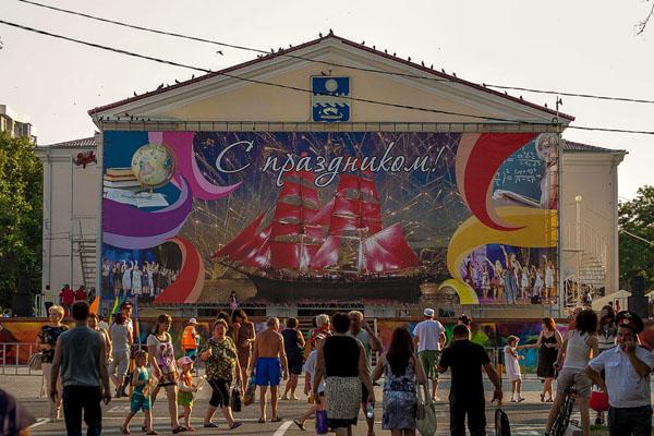 Анапа выпускные 2012